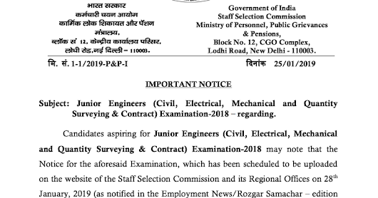 SSC JE (Junior Engineer) 2018 Exam Notification will be released on 01.02.2019 (Official Notice)