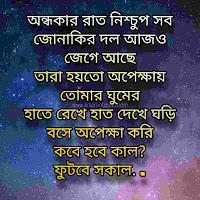 Ghum Lyrics