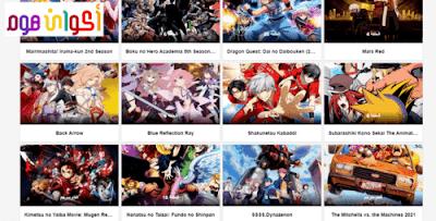 تحميل انمي كلاود للكمبيوتر برابط مباشر Anime Cloud لمشاهدة أقوى الانميات