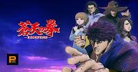 Souten no Ken Re:Genesis Season 2 Batch Subtitle Indonesia