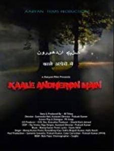 Kaale Andheron Main (2021) Hindi 480p | 720p HDRip x264   300MB | 1.2GB Download