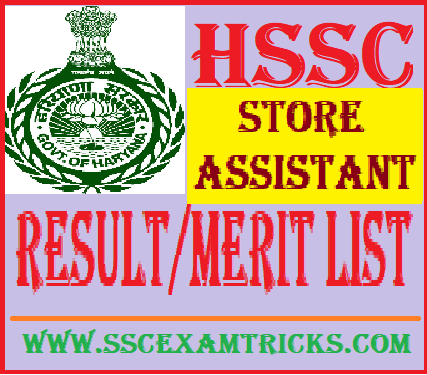 HSSC Store Assistant Result