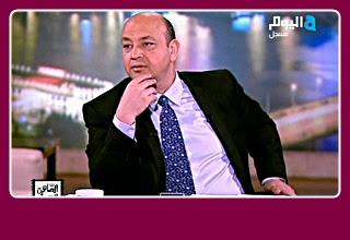 برنامج القاهرة اليوم 2-5-2016 عمرو أديب - حلقة مجمعة و معادة