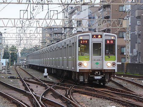 京王電鉄 都営新宿線直通 急行 大島行き3 都営10-000形220F・230F(2016.9消滅)