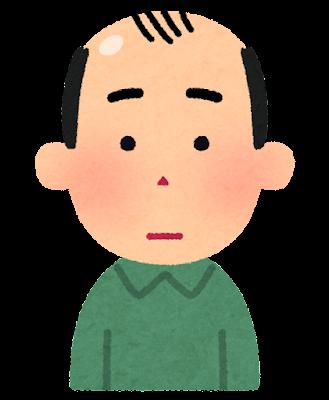 薄毛の男性のイラスト