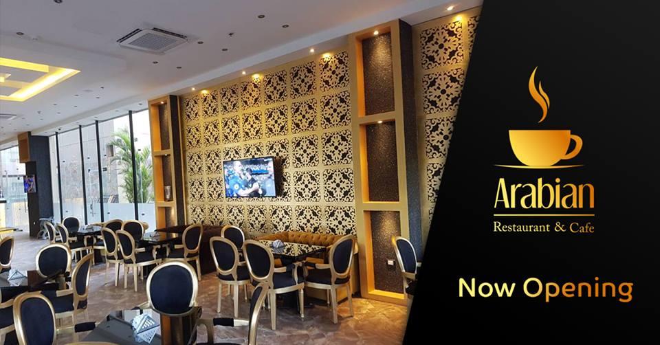 أسعار منيو وفروع ورقم مطعم اربيان كافيه Arabian Cafe