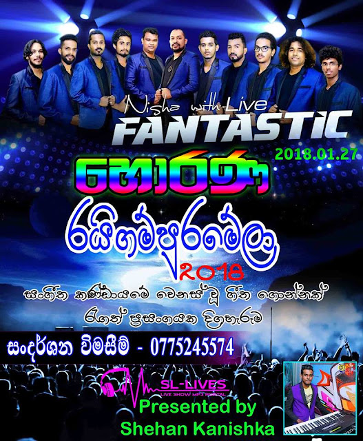 NISHA WITH LIVE FANTASTIC LIVE IN HORANA 2018-01-27