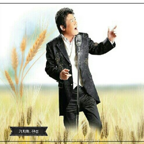Jin Sung – 가지마 – Single