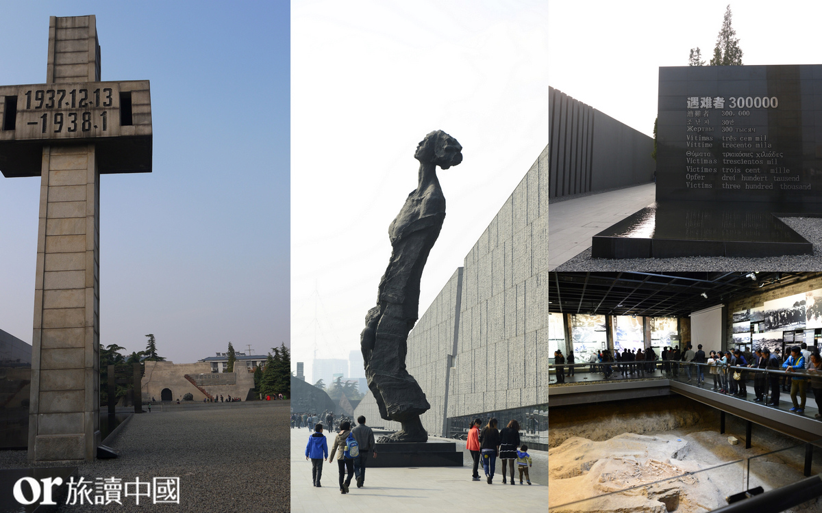 or旅讀中國 雜誌: 【南京】大屠殺紀念館:對過往歷史的反思