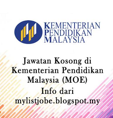 Semakan Keputusan Temu Duga Calon Guru Interim Kolej Vokasional Kementerian Pendidikan Malaysia Tahun 2016