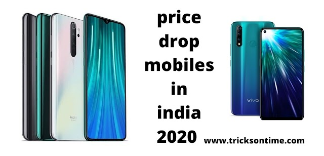 price drop mobiles in india 2020 | Corona ki vajah se in do smartphones ki kiimat me giravt