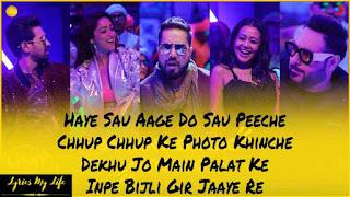 Sawan Mein Lag Gayi Aag Lyrics English