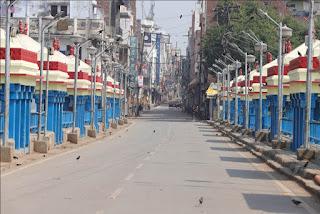 shahi pul Jaunpur