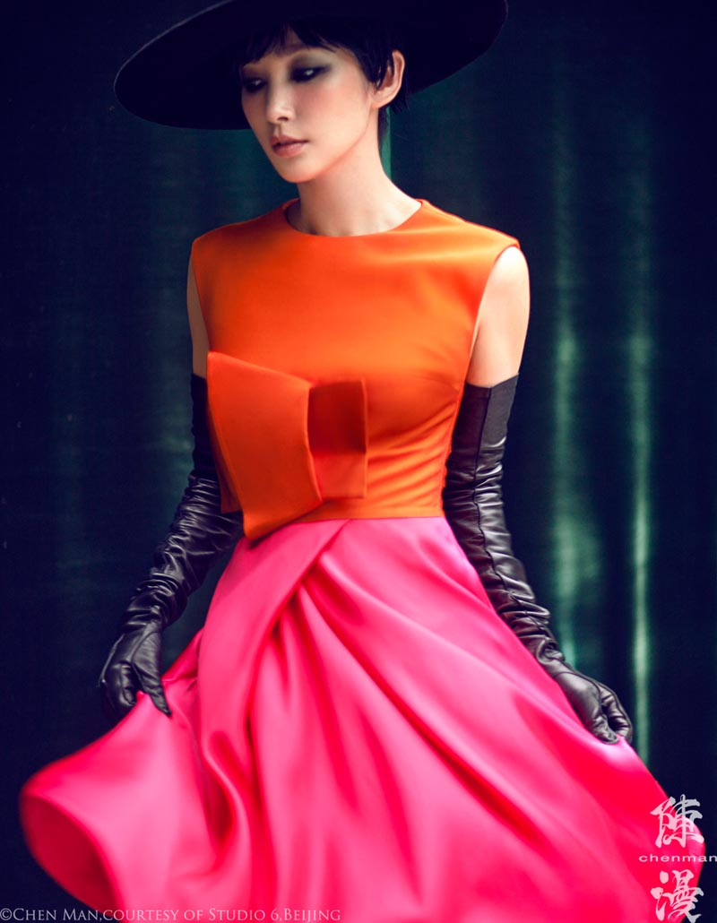 Www Bing Com25 30: Eclectic Jewelry And Fashion: Li Bing Bing By Chen Man For