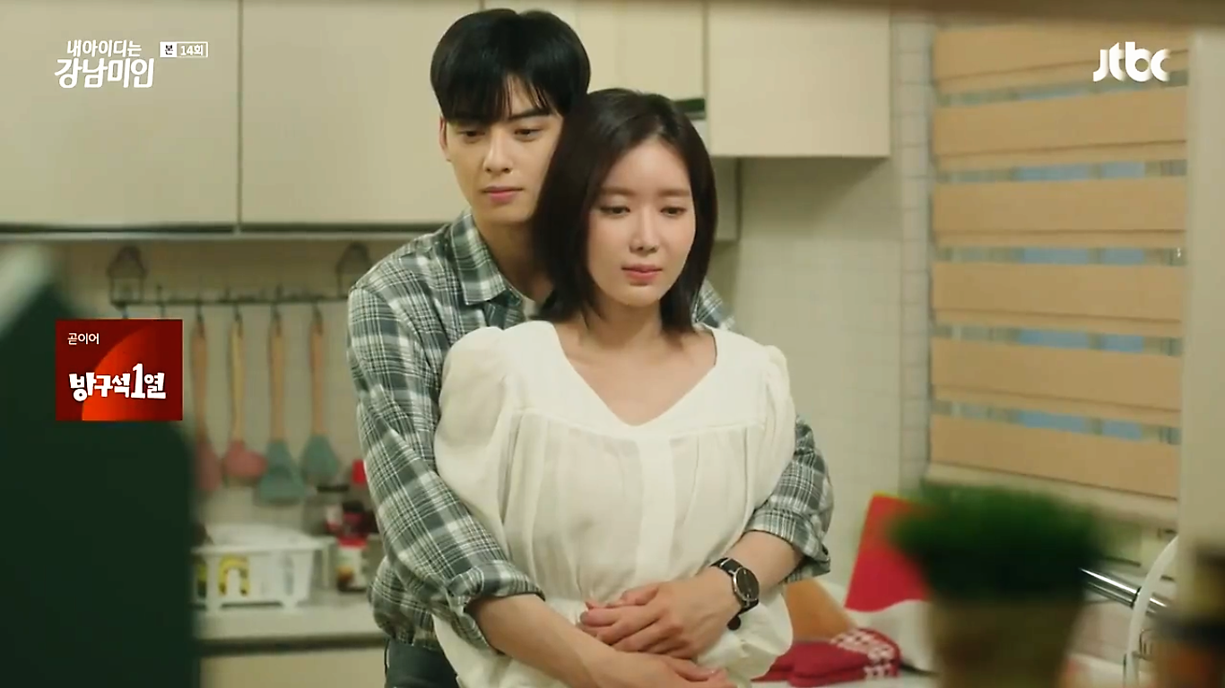 Top 32 Greatest Quotes from 'My ID is Gangnam Beauty' That