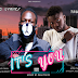 [Music]-Kvng-Lyriics-ft-Truth-Its-you-m&m-by-Real-Tricks