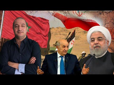 إيران تهدد الأمن المغرب.. وسر دعمها لجبهة البوليساريو 2021