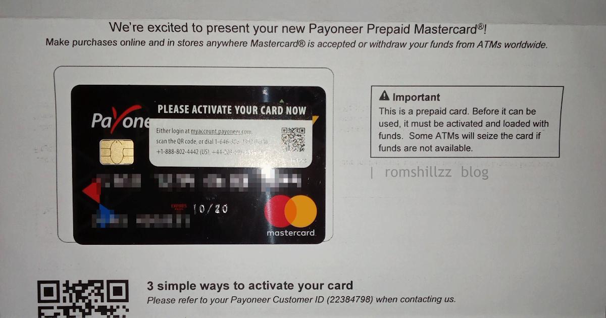 Payoneer mastercard login зарплата федерального судьи в 2016 году