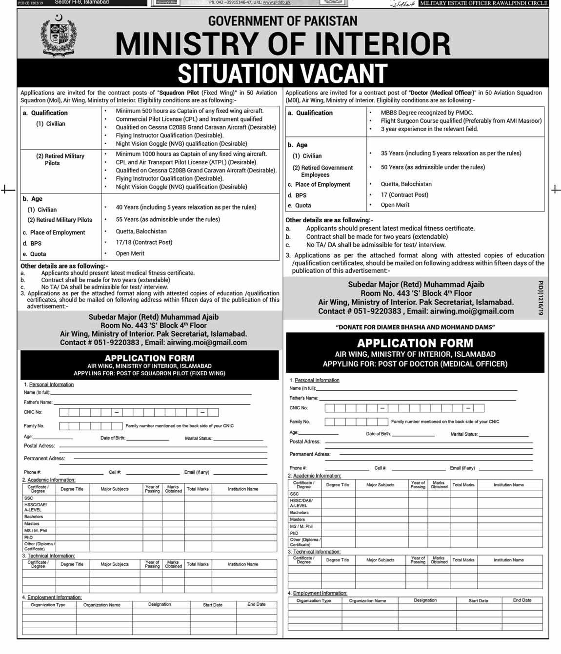 Jobs in Govt of Pakistan Ministry of Interior 06 Sep 2019