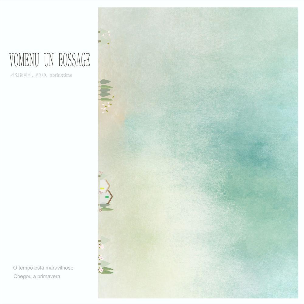 GAINPLAY – Vomenu Un Bossage – EP