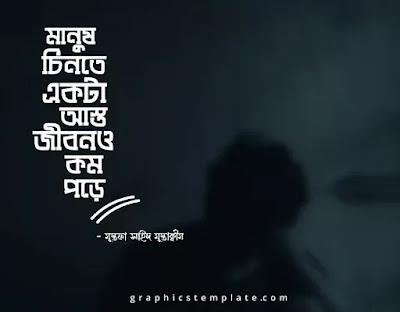 আদর স্বদেশ ফন্ট দিয়ে বাংলা টাইপোগ্রাফি ডিজাইন করুন মোবাইল বা কম্পিউটার দিয়ে। Bangla Typography design 2020