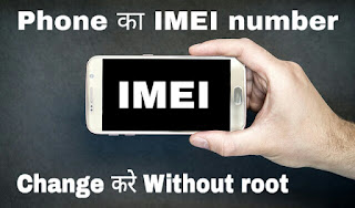 Change android imei number
