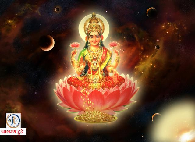Dhan ki Devi Lakshmi ji ko Manaane ke Khas Tarike