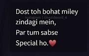 Friendship SMS SMS - Dosti Shayari SMS