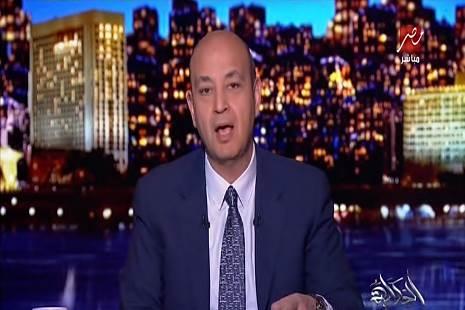 عمرو اديب حلقة السبت 8/2/2020 برنامج الحكاية ج1