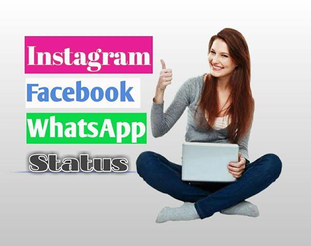 Top Instagram Whatsapp Status In Hindi - Cute Status in Hindi 2021
