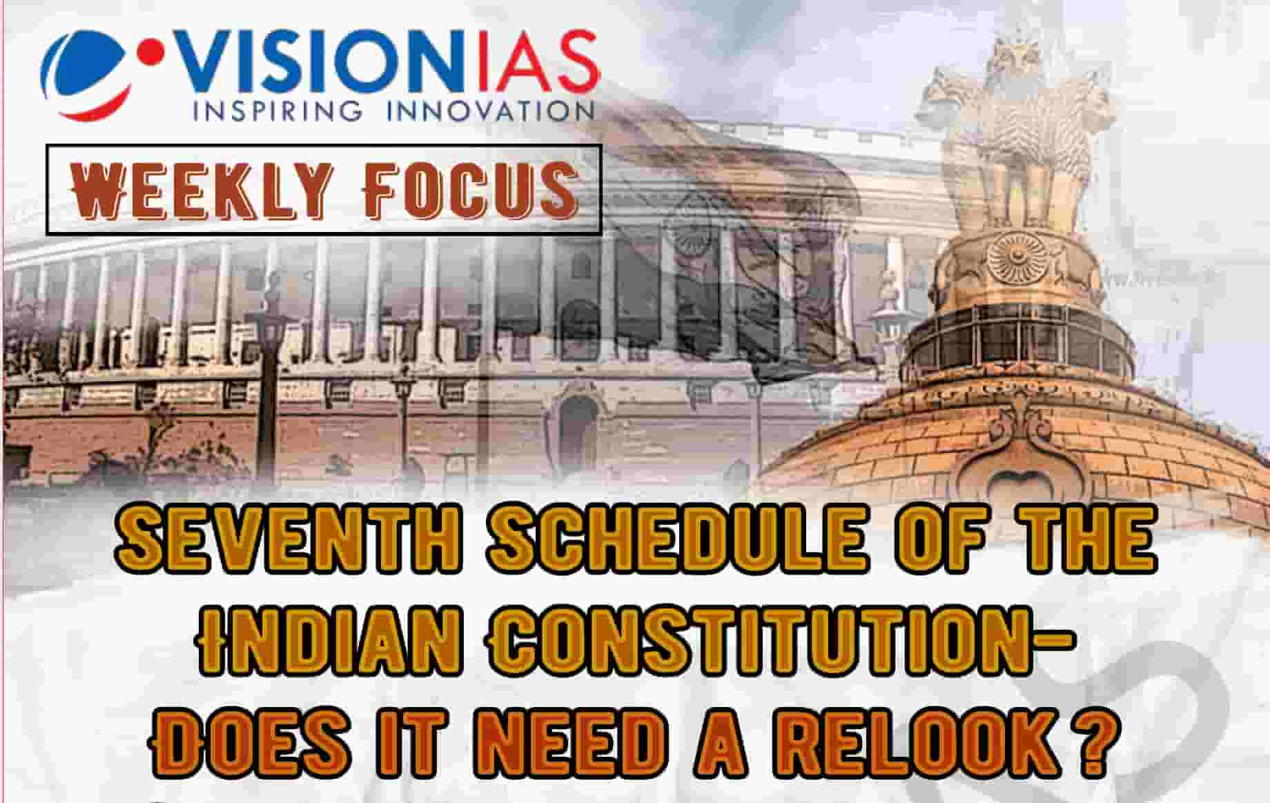 7th Schedule Indian Constitution