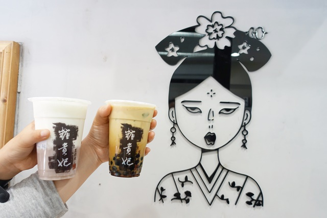 糖貴妃手工黑糖飲(中壢大同店)~桃園中壢美食