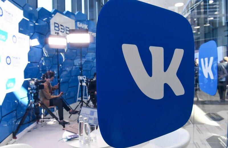 Ukraine Prolongs Ban On Russian Websites - 2023