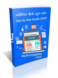 Start Blog Book