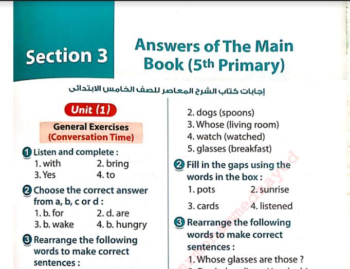اجابات كتاب المعاصر Elmoasser  فى اللغة الانجليزية للصف الخامس الابتدائي الترم الاول 2022 pdf