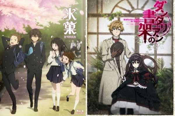 Anime yang mirip dengan hyouka - Dantalian no Shoka