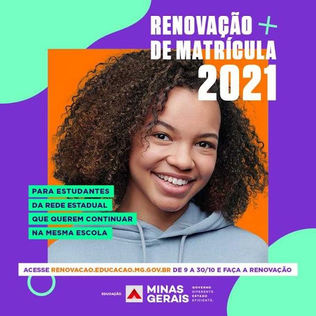 Minas Gerais: Começa período de renovação de matrícula na rede estadual de ensino
