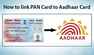 How To Link Pan Card With Aadhar Card Online. Pan Card Link To Aadhar Card By SMS
