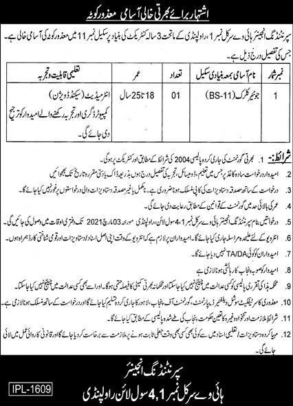 Disable Quota Jobs 2021- Disable Jobs in Punjab 2021   jobspk14.com