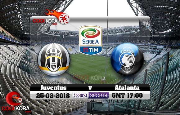 مشاهدة مباراة يوفنتوس وأتلانتا اليوم 25-2-2018 في الدوري الإيطالي