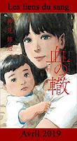 http://blog.mangaconseil.com/2019/02/a-paraitre-les-liens-du-sang-de-shuzo.html
