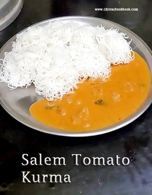 Salem tomato kurma