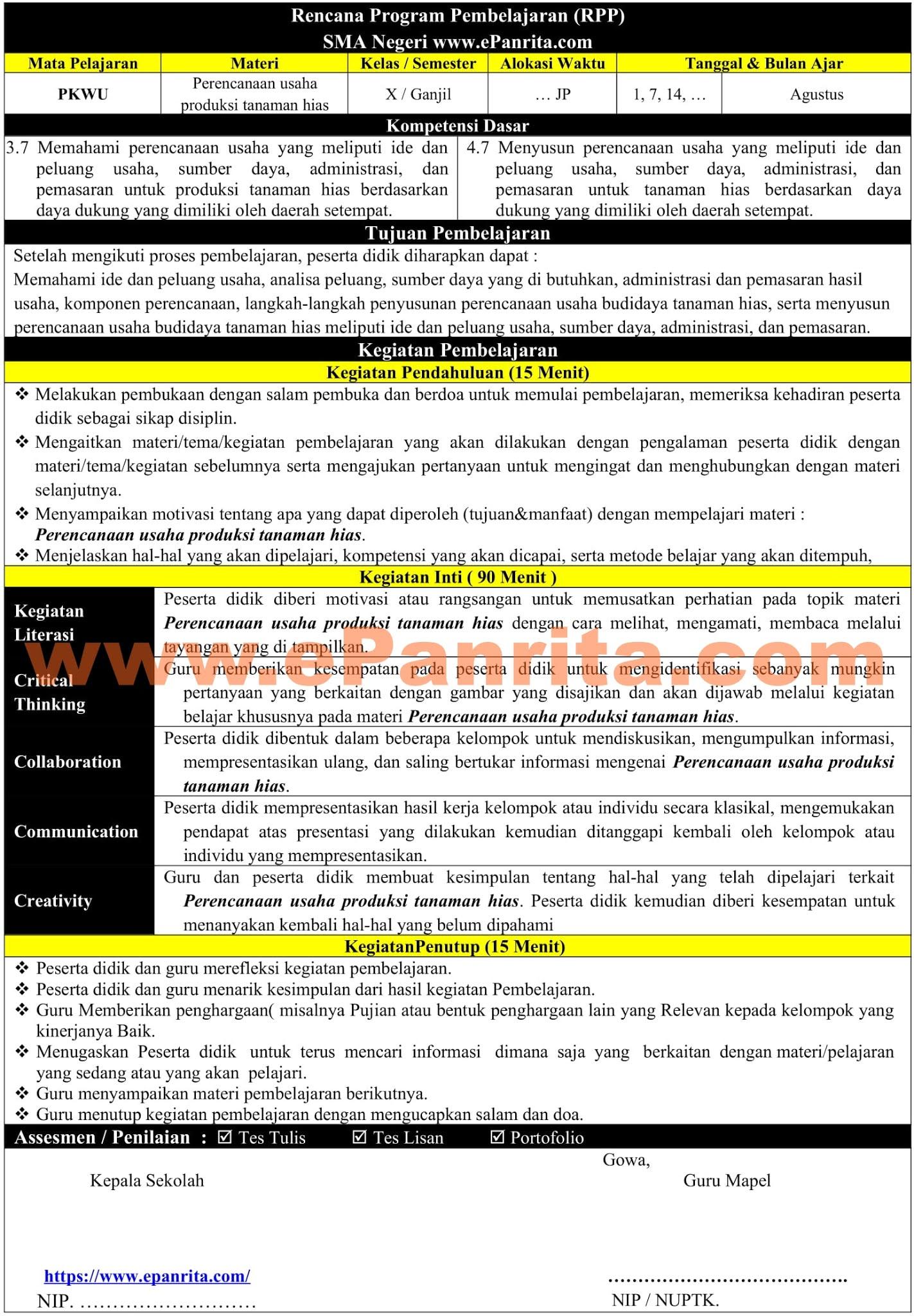RPP 1 Halaman Prakarya Aspek Budidaya (Perencanaan usaha produksi tanaman hias)