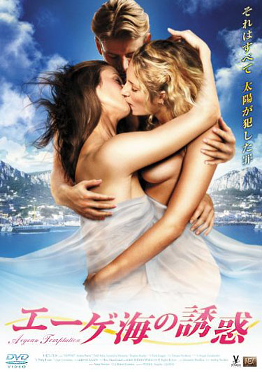 Sappho (2008) Unrated English 250MB Bluray 480p