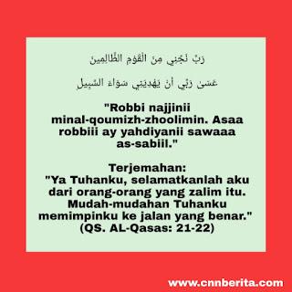 Doa Nabi Musa