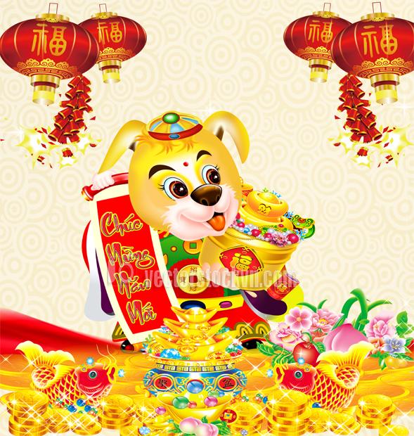 Vector Con chó vàng 2018.