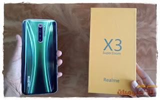 Realme X3 5G -, Realme X3 camera, Realme X3 Price, Realme X3 Super Zoom 64mp quad camera, Realme X3 Super Zoom price in india, Realme X3 Super Zoom release date in india, Realme X3 Superzoom Launch date in India, x3 superzoom review, x3 superzoom full, x3 superzoom better, realme x3 realmex3superzoom, realme x3 snapdragon, realme x3 zoom, x3superzoom realmel video, zoom realme x3, on the realme x3 super, Realme X3 Superzoom