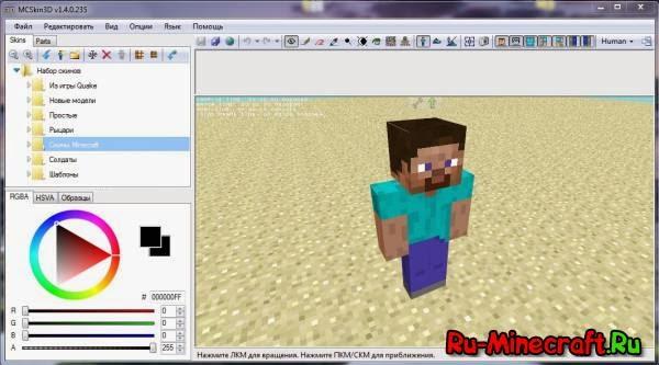 Игра Создай свой аватар в аниме