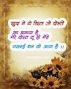 Best Friends Impress Shayari, दोस्त को इंप्रेस करने वाली शायरी/t r d shayari