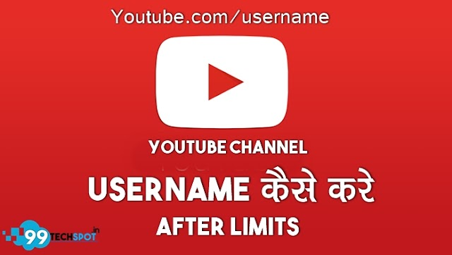 Youtube Channel Custom URL Change Kaise After Limits